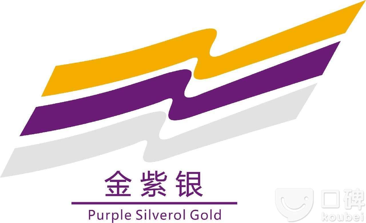 金紫银平价海鲜城(顺义店)